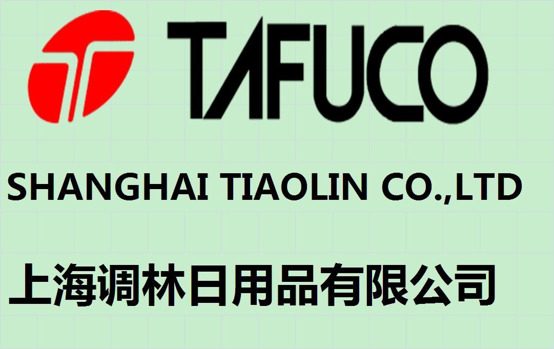 圆点科技有限公司logo